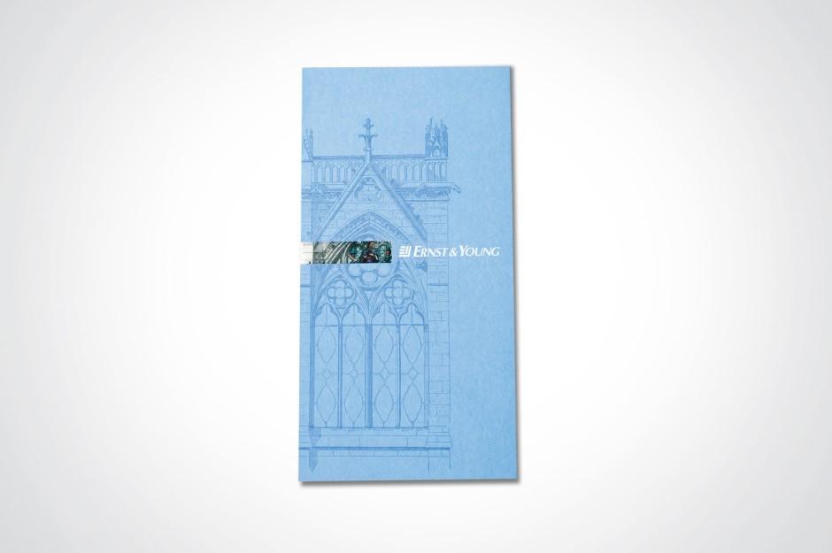 Kartka świąteczna Ernst & Young