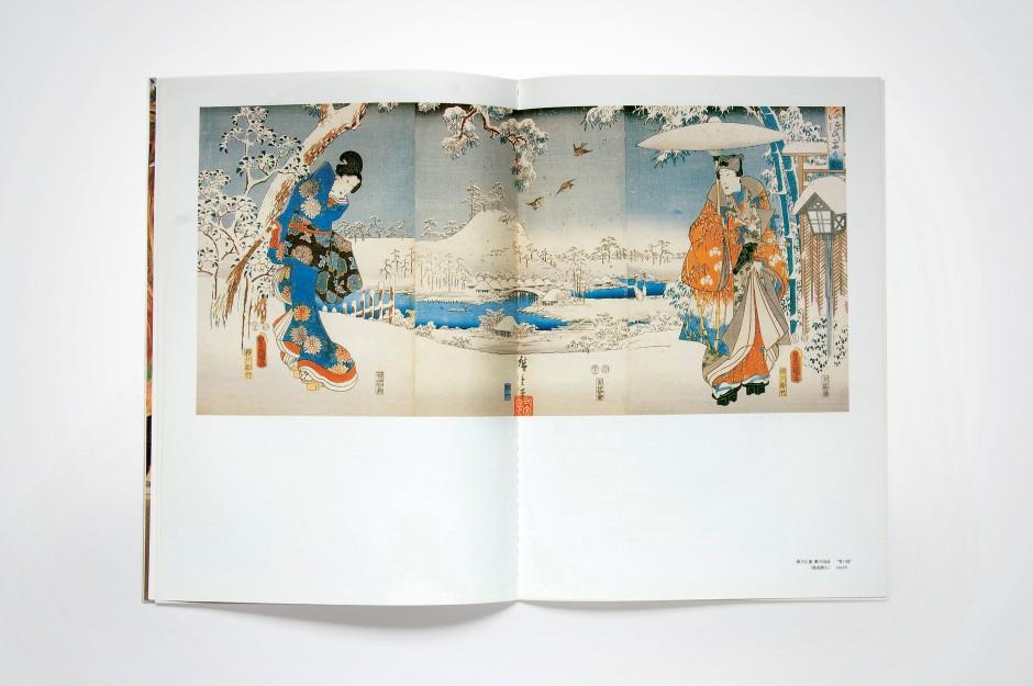 Katalog Manggha Kraków